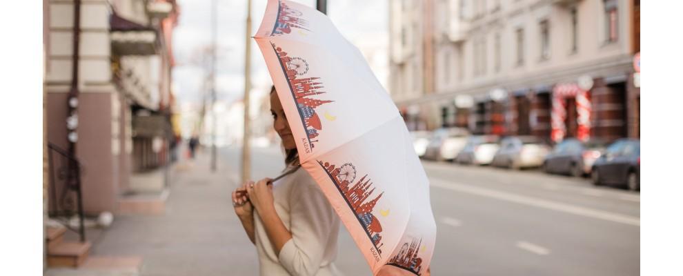 Авторские зонты
