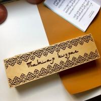 Ящик для курая