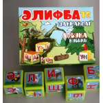"""Татарские кубики для детей """"Элифба"""""""